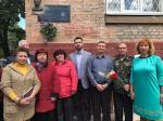 В Холодногорском районе увековечили память воинов-интернационалистов