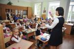 «Відродження»: Правительство должно увеличить финансирование образования в 2018 году, иначе протесты учителей приобретут всеукраинский характер