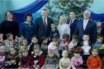 Сергей Чернов поздравил детей, которые живут в Красноградском районе, с Днем Святого Николая