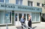 Декларации с врачами подписали более 50% харьковчан