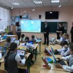 Владимир Скоробагач поддержал новый образовательный проект