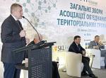 Сергей Чернов: С 2017 года продолжается стагнация в законодательном обеспечении реформы самоуправления